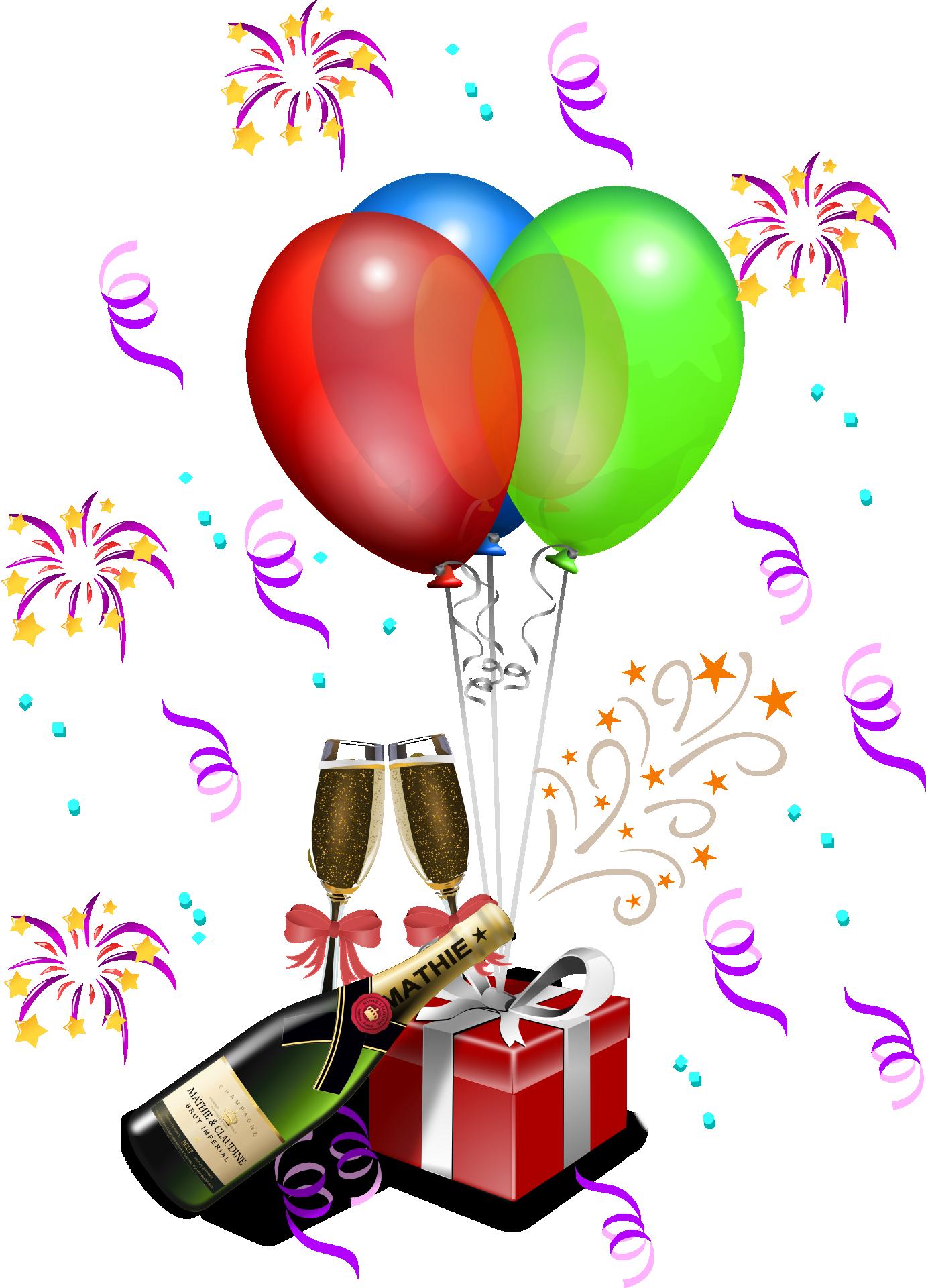 Открытки с украшениями с днем рождения